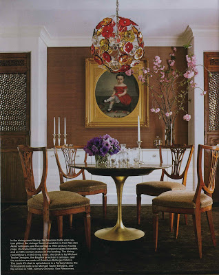 December 2008 mrs blandings for Artful decoration interiors by fisher weisman